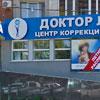 Ленинская, 301