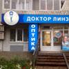 Георгия Димитрова, 100