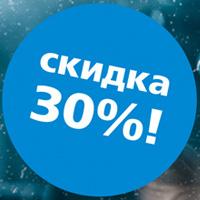 -30% на линзы для вождения ZEISS